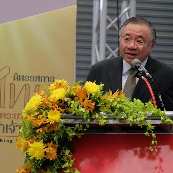 เมืองไทยในรัชสมัยพระบาทสมเด็จพระปกเกล้าเจ้าอยู่หัว ครั้งที่ 1 จังหวัดยะลา