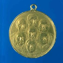 เหรียญที่ระลึกในการสมโภชพระนคร 150 ปี (ด้านหน้า)